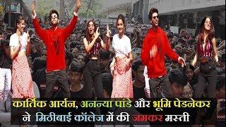 Kartik Aryan Masti With Ananya  & Bhumi At Mithibai College   News Remind