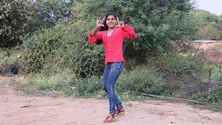 इस लड़की ने किया गांव में बहतरीन डांस || मैं पीहर चाली हो | राजा को फोटो हाथ म | Ajeet Katara Rasiya