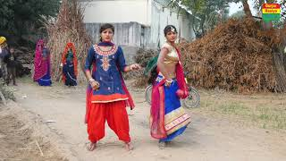 Gurjar Desi Dance || राजा की आवे याद चले गए फोजन म || Ajeet Katara Rasiya