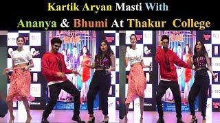 Kartik Aryan Masti With Ananya  & Bhumi At Thakur College    News Remind