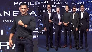 MS Dhoni Launched Panerai Italian Luxury Watch | News Remind