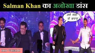 Munna Badnaam Hua Song Launch From Dabangg 3 With Salman Khan  | News Remind