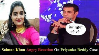 Salman Angry Reaction On Priyanka Reddy Case | justice for disha hyderabad |Priyanka Reddy Rape Case