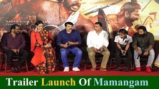 Mamangam Official Trailer Launch Wiith Mammootty | Bollywood | News Remind