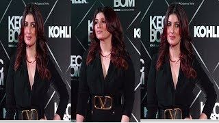Twinkle khanna At Red Carpet Of Kohler Experience Centre launch | News Remind
