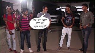 Salman Khan Dance With Media On Munna Badnaam Hua | Dabangg 3 | News Remind