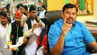 हैदराबाद में नागरिकता संशोधन बिल के विरोध प्रदर्शन पर भड़के भाजपा विधायक टाइगर राजा सिंह