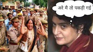 लखनऊ रैली के दौरान गला पकड़ने के झूठे बयान पर प्रियंका गांधी की खुली पोल..