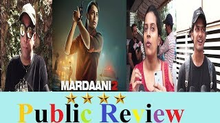 Mardaani 2 Public Review | First Day First Show | Rani Mukeeji | News Remind