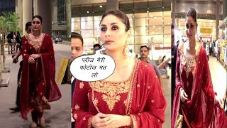 Kareena Kapoor Spotted At Airport | Bollywood | Bollywood Celebs  | News Remind