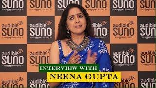Neena Gupta Talk About Audible Suno | Bollywood | Bollywood Actress | Interview | News Remind