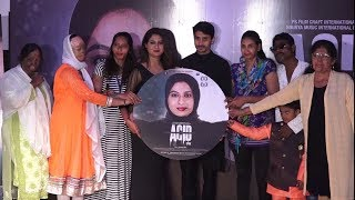 Many Acid Attack Survivors Attend Trailer Launch Of Film Acid Astounding Courage In Distress