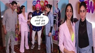Kiara Advani Oops Moment in Bold Dress | Kiara Advani | Kareena kapoor | News Remind
