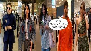 Kareena Kapoor,Sidharth, Sunny Leone,Nora Fatehi, Daisy Shah Spotted AT Airport   News Remind