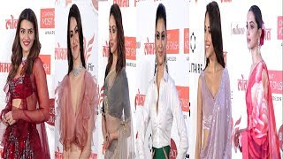 Red Carpet Of 4th Edition Of Lokmat Most Stylish Awards | News Remind