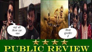Public Review Of Film Dabangg 3 | First Show | First Day | Salman Khan, Sonakshi Sinha, Sai |