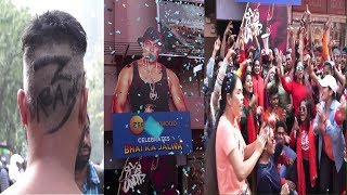 Salman Khan 20 Feet Biggest Poster Revealed By Fans At Gaiety Galaxy | News Remind