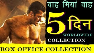 salman khan movies box office collection including dabangg 3|Dabangg 3 5thDay box office Collection