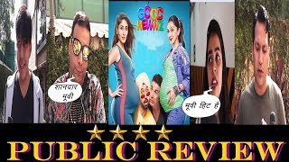 GOOD NEWWZ PUBLIC REVIEW | First Day First Show | Akshay | Kareena |News Remind