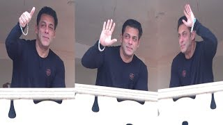 Salman Khan Vist For Fans At Galaxy Apartments | Salman Khan's GRAND 54th Birthday | News Remind