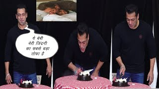 Salman Khan Cut Cake To Celebrate His Birthday |  Salman Khan's GRAND 54th Birthday | News Remind