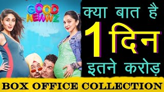 GOOD NEWWZ FIRST/1ST DAY BOX OFFICE WORLD WIDE COLLECTION| 1 Days All Language Box Office Collection