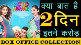 GOOD NEWWZ SECOND/2ND DAY BOXOFFICE WORLD WIDE COLLECTION| 2 Days All Language Box Office Collection