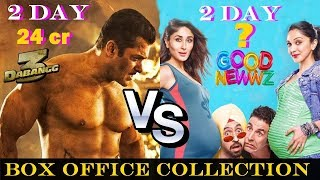 Good Newwz VS Dabangg 3 box office collection Day 2  | Good NewwzVSDabangg 3 box office second day |