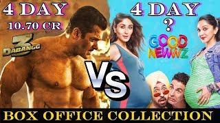 Good Newwz VS Dabangg 3 box office collection Day 4  | Good NewwzVSDabangg 3 box office Fourth day