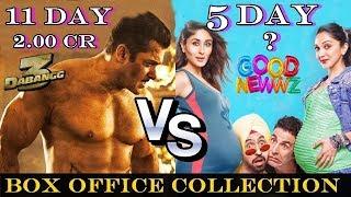 Good Newwz VS Dabangg 3 box office collection Day 5   Good NewwzVSDabangg 3 box office Fifth Day