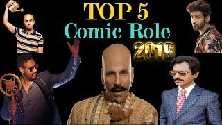Flashback 2019 : Bollywood Best Actor In A Comic Role 2019 | News Remind