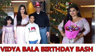 VIDYA BALAN Celebration Her Birthday | Full Night Party | News Remind