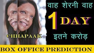 Chhapaak 1st Day Box Office Collection Prediction, Deepika Padukone | News Remind