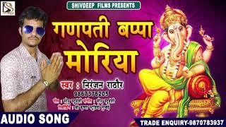 Ganpati Bappa Morya | गणपती बाप्पा मोरया | Mumbai Cha Maharaja 2019| Ganesh Chaturthi Special bhajan