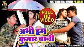 Antra Singh Priyanka Song 2019   Jitu Sawariya BHOJPURI VIDEO SONG   अभी हम कुमार वानी फिलहाल