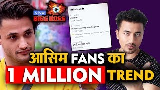 Bigg Boss 13 | Upset Asim Riaz Fans Trend | 1 MILLION Tweets  #StopPortrayingAsimNegative; Heres Why
