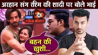 Bigg.Boss 13 | Rashmi Desai's Brother Talks About his sister relation with Arhaan Khan