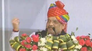 अमित शाह बोले, राहुल बाबा CAA पर कहीं भी चर्चा के लिए आ जाओ, हम इस पर एक इंच नहीं हटेंगे