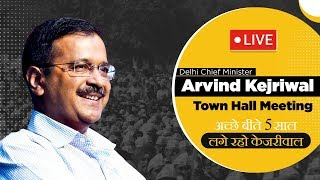 TownHall with Kejriwal from East Delhi