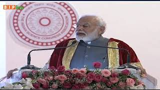We aim to develop India into a world-class $100 billion bio-manufacturing hub by 2024: PM Modi