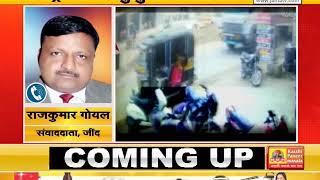 #JIND : बेकाबू ट्रक ने ली बुजुर्ग की जान