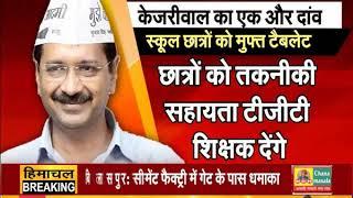#RAJNEETI    #DELHI का चुनावी दंगल, कौन मारेगा बाजी !     #JANTATV