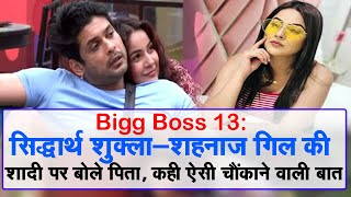 Bigg Boss : 13 | Shehnaz Gill's Father Reaction On SIDNAZ Closeness Will Shock You | BB13