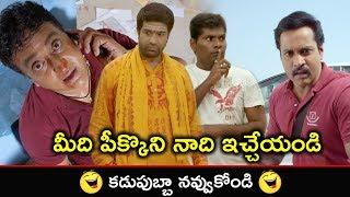 Non Stop Hilarious Comedy Scenes | Jabardasth Comedy Scenes | Latest Telugu Comedy Scenes | Vol 1