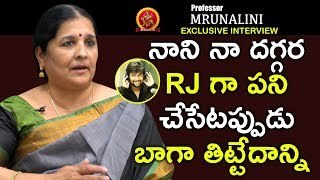 Prof C.Mrunalini Exclusive Full Interview || Close Encounter With Anusha || Bhavani HD Movies