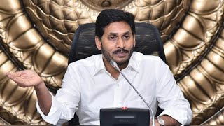 CM Jagan Live | Top Telugu TV