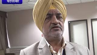 भारत-PAK सरहद के नजदीक चलाए जा रहे 3 पाकिस्तानी सिम || ANV NEWS FAZILKA - PUNJAB