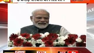 कर्नाटक के तुमकुर में PM मोदी