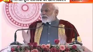 Bengaluru: 107वें विज्ञान कांग्रेस में PM Modi ने अंतरिक्ष के बाद अब समुंद्र में नई खोजों की बात कही