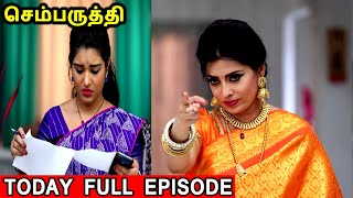 SEMBARUTHI SERIAL TODAY FULL EPISODE|SEMBARUTHI SERIAL 3rd Jan 2020|SEMBARUTHI EPISODE 03/01/2020